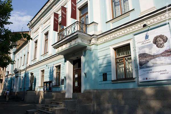 Музей російського мистецтва