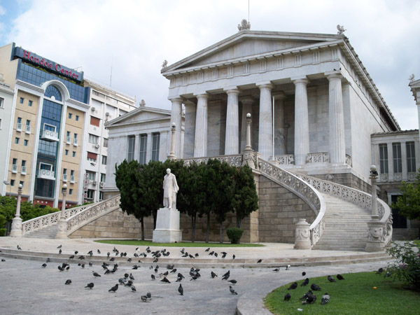 Національна бібліотека в Афінах