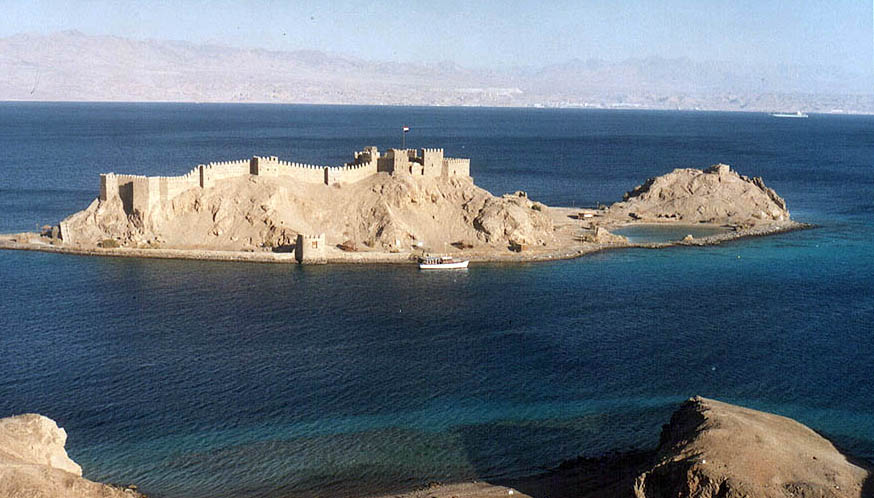 Острів фараонів