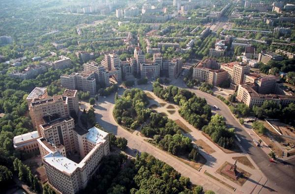 Харків з повітря