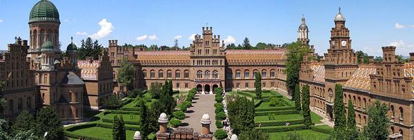 Університет в Чернівцях
