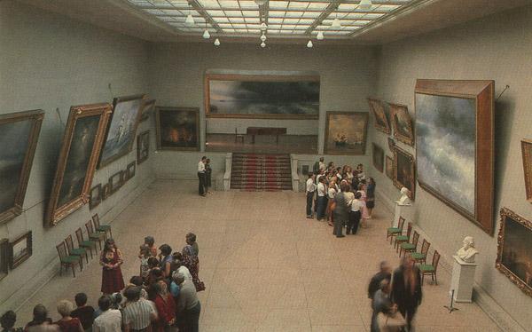 Галерея Айвазовського