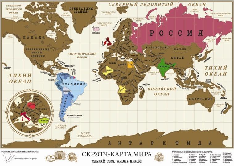 Стретч-карта
