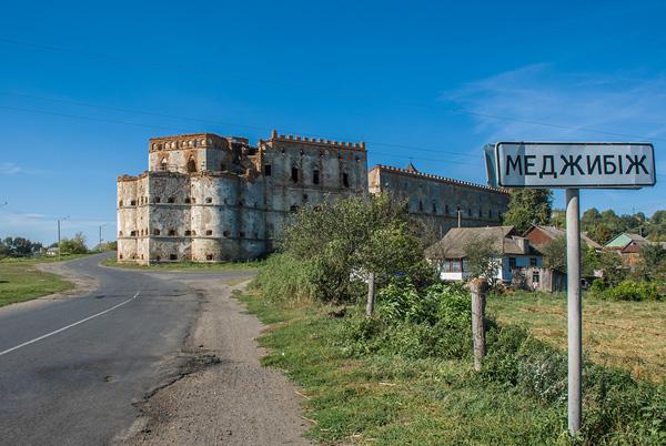 Меджибізький замок. Загальний вид на фортецю