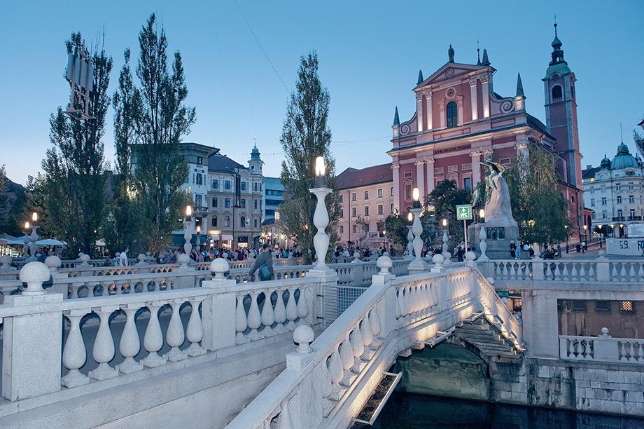 Любляна, Словенія