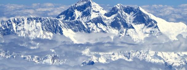 Найвищі гори на Землі