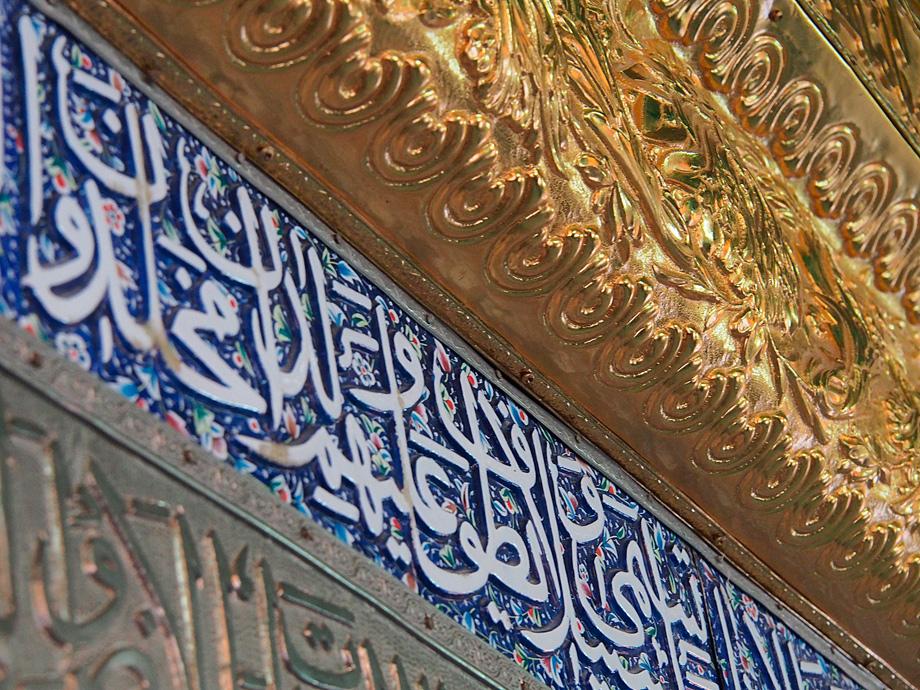 всередині мечеті