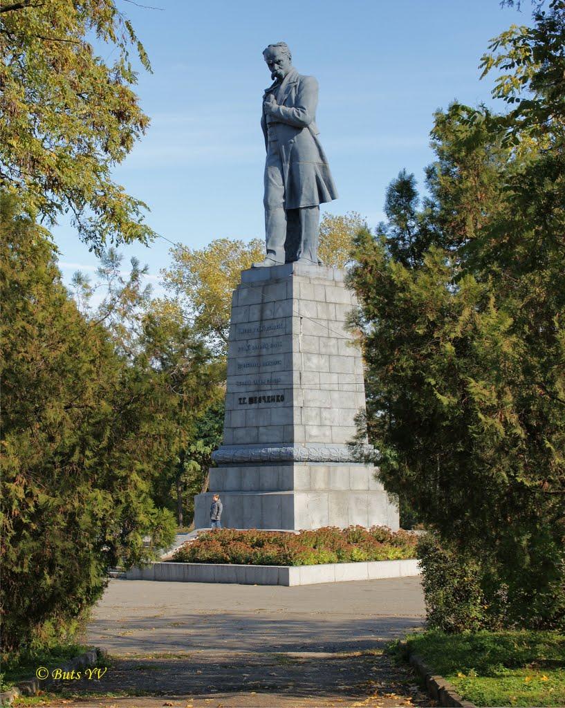 Памятник Шевченку на Монастирському острові
