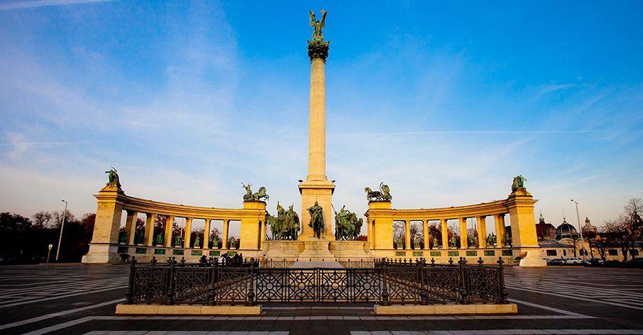 Площа Героїв